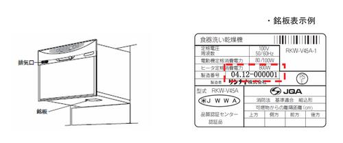 120830shokusenn_002.jpg
