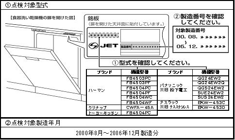 120928important_001.jpg