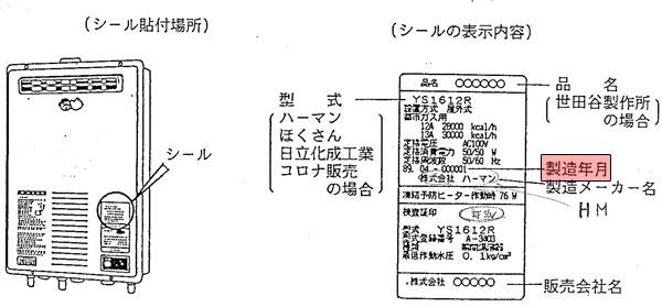 KS-1660_2000_2400.jpg