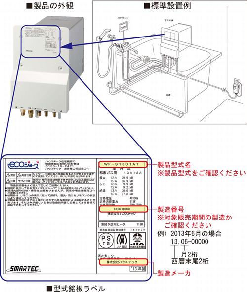WF-S1601.jpg